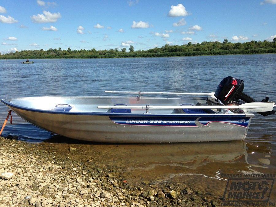 лодки линдер 355 цена