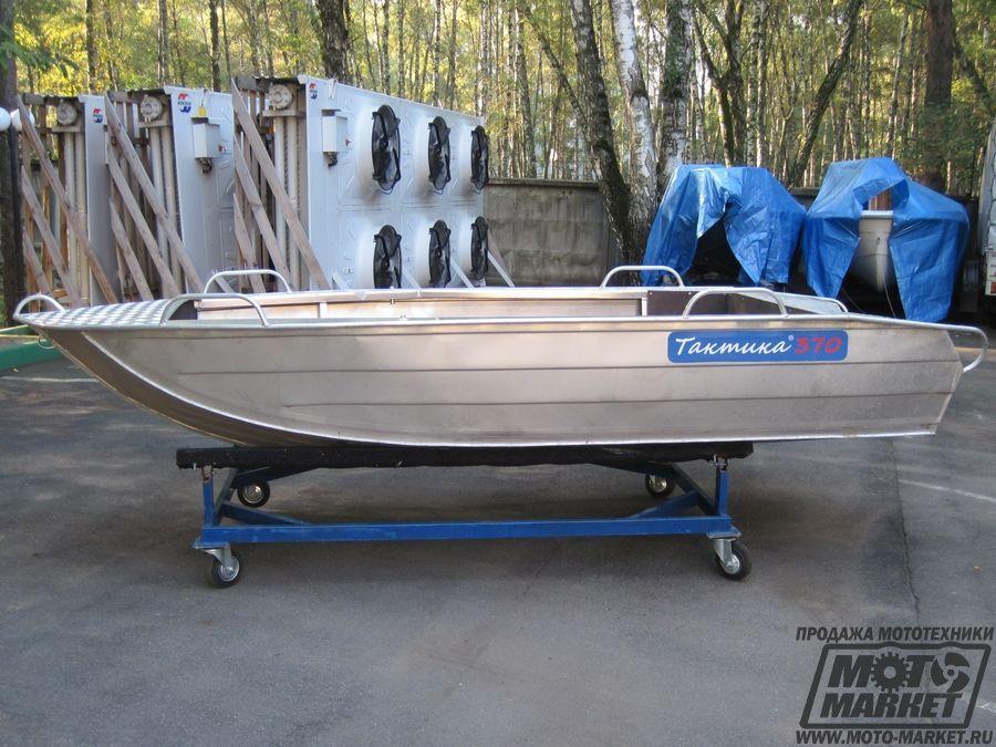 моторные лодки из алюминия продажа