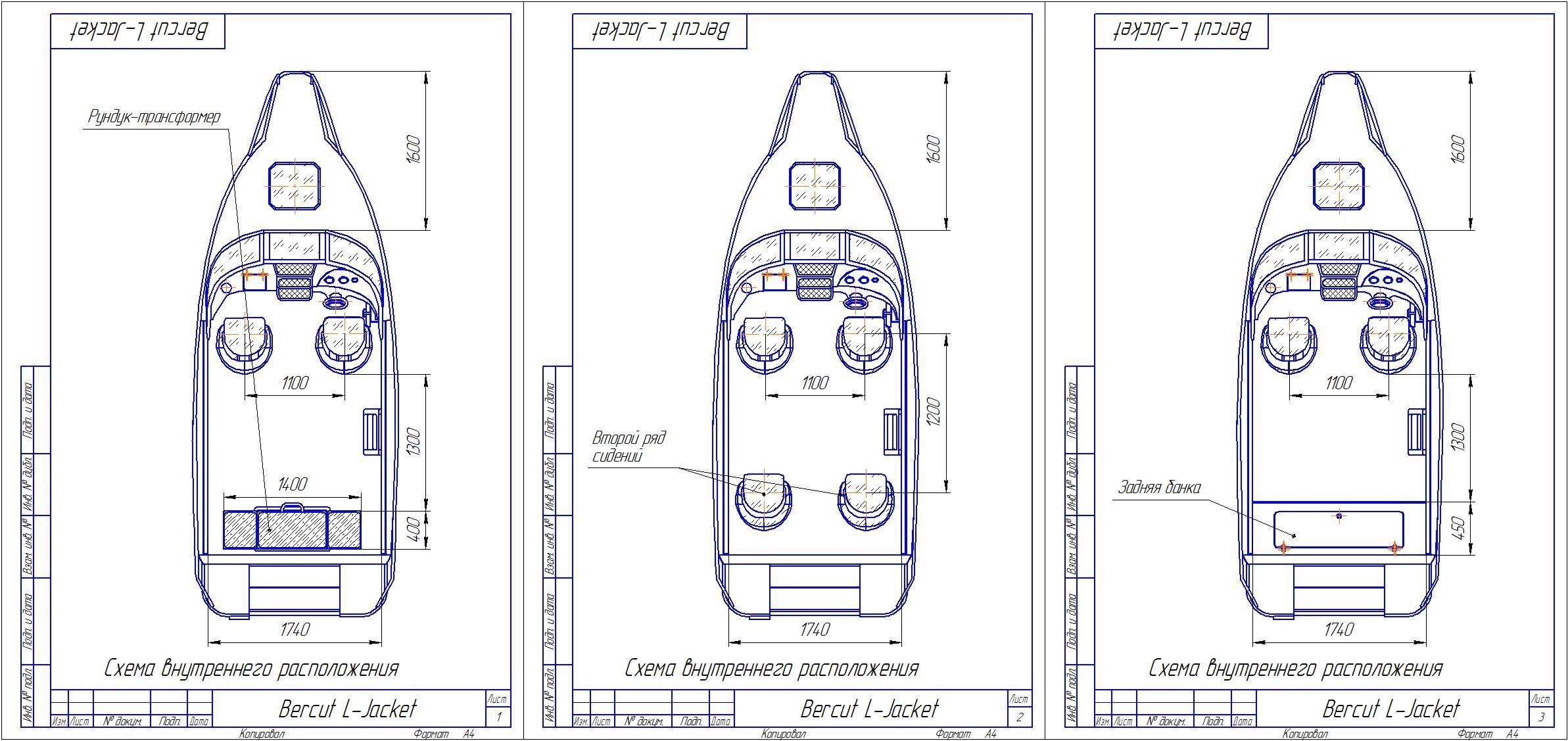 схема установка рулевого механизма на моторную лодку