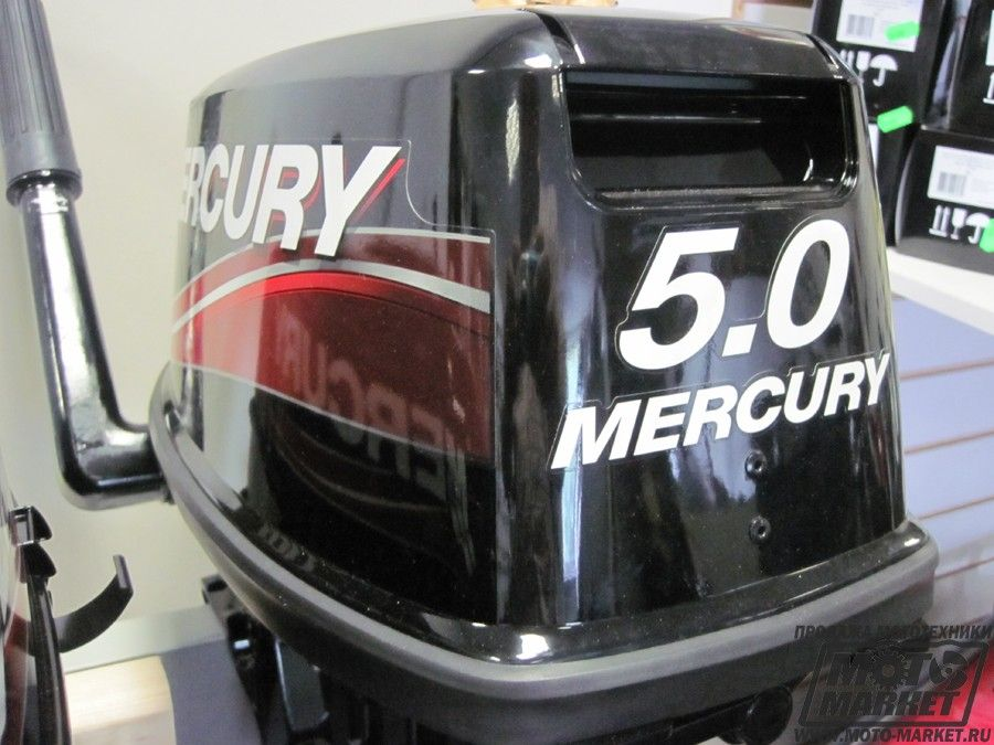 http://www.moto-market.ru/lodochnye-motory-mercury/pic/big-mercury-me-5-m-magazin-03.jpg