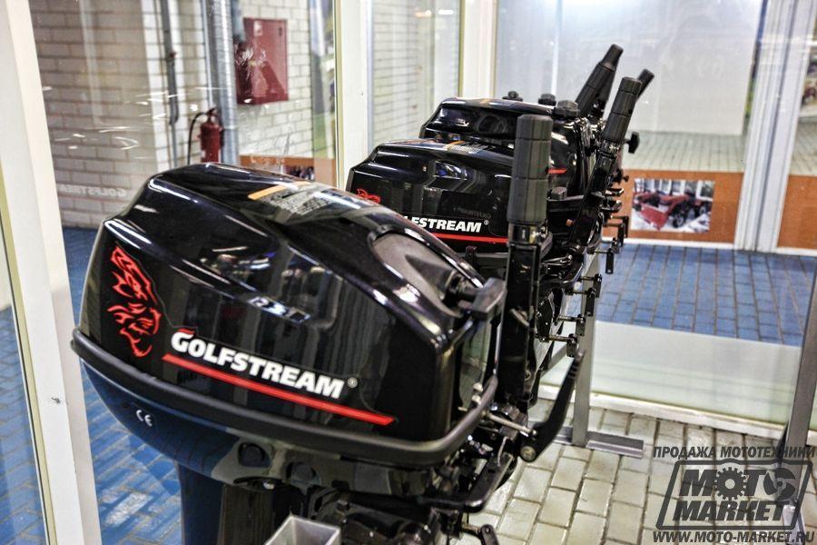 скутеры мотоциклы лодочные моторы катера