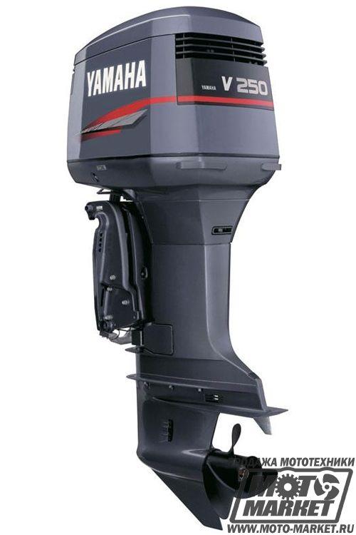 купить лодочный мотор двухтактный ямаха в санкт-петербурге