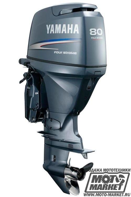 лодочные моторы ямаха новороссийск